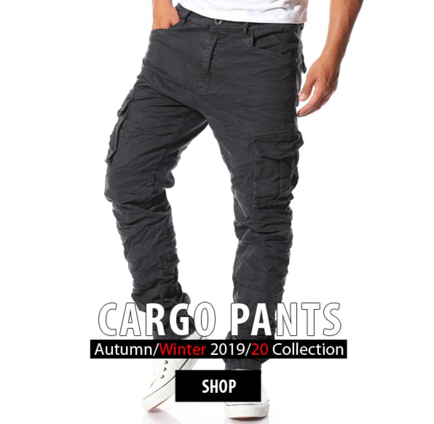 Карго панталони –хитът на модната сцена