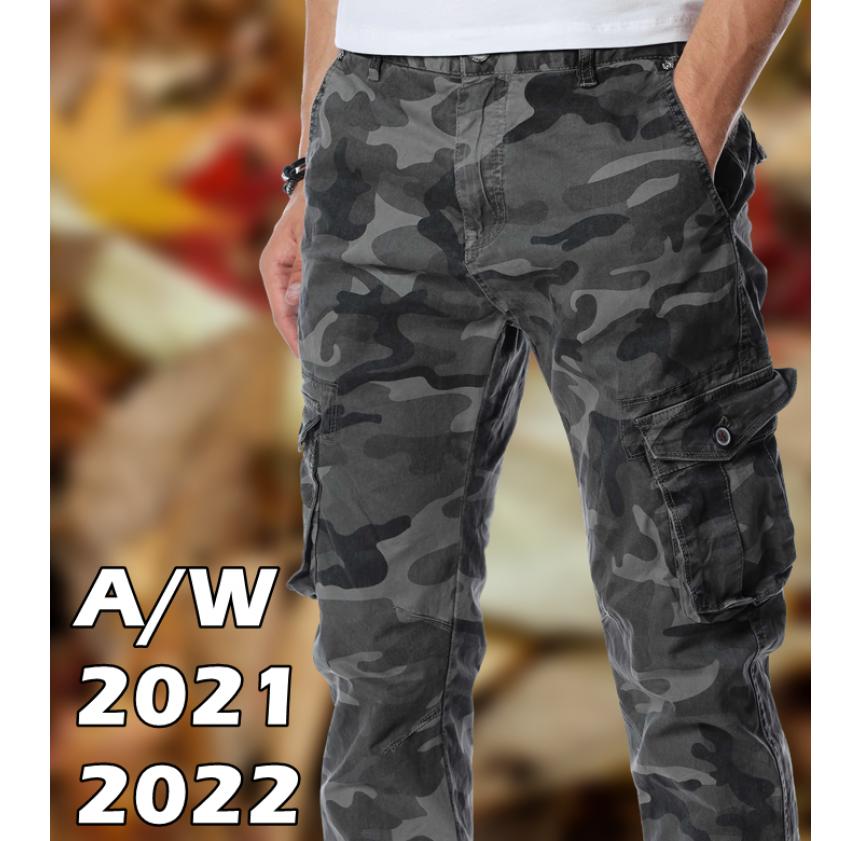 Карго панталони есен/ зима 2021 - защо се харесват и как се носят?