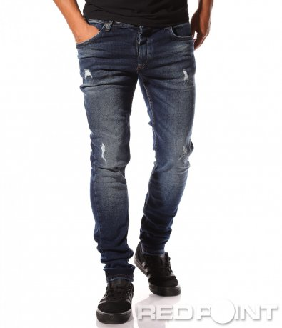 Вталени сини дънки с кръпки 8552