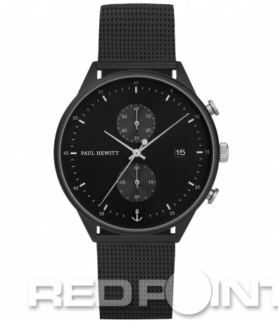 Часовник в черно