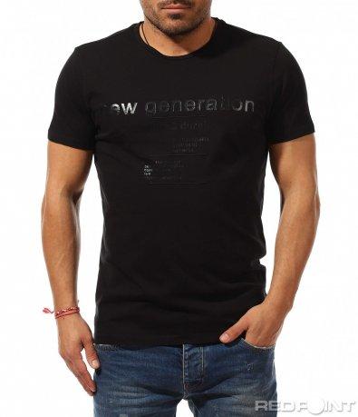 Тениска със семпъл надпис 9174