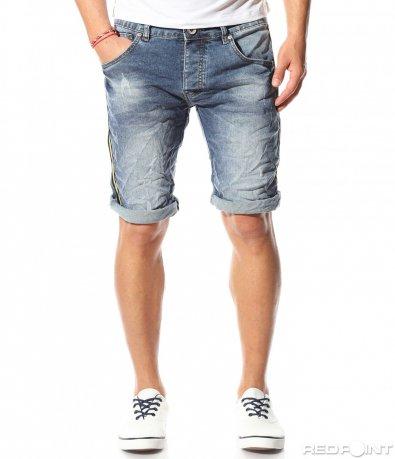 Pantaloni scurți spectaculoși cu franjuri 9267