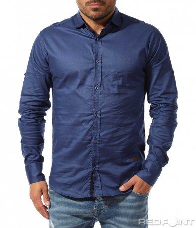 Елегантна синя вталена риза 9333