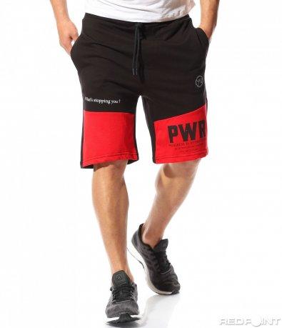 Двуцветни ежедневни къси панталони 9498