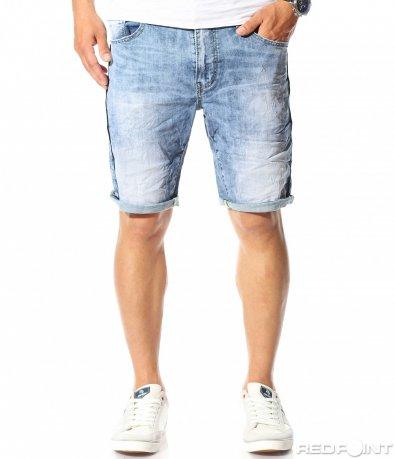 Pantaloni scurți cu pantaloni scurți cu Edge 9836