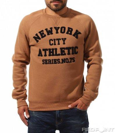 Bluză sport matlasată 10256