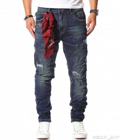 Сини дънки в urban стил 10265
