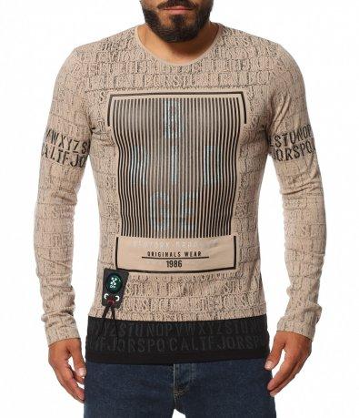 Клубна тениска с дълъг ръкав 11532