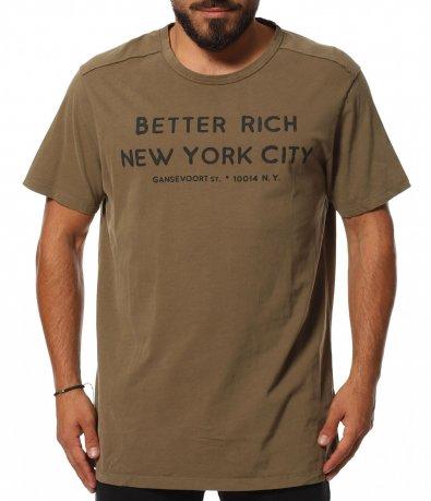 Тениска в oversize кройка 11755