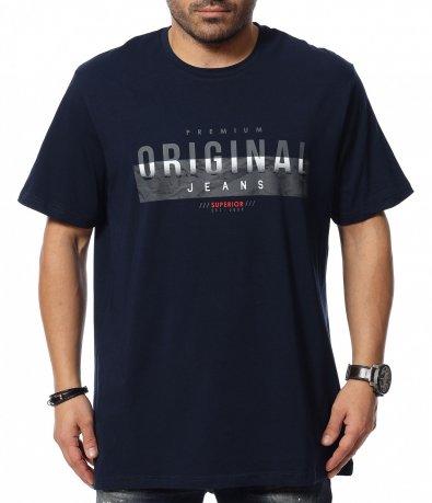 Тениска в големи размери 12019