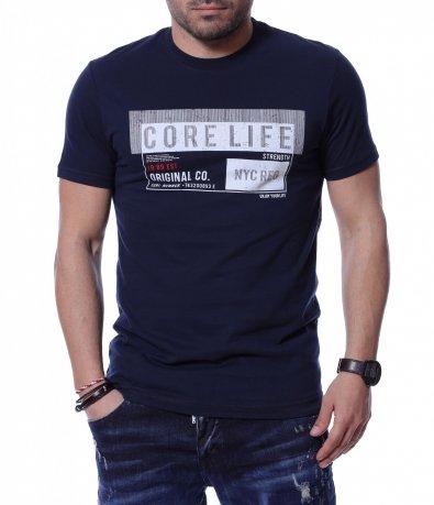 Тениска с надпис Core Life 12216