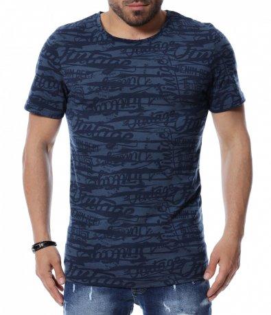 Тениска с нестандартен десен 12503