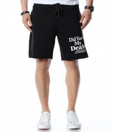 Къси панталони с надпис 12520