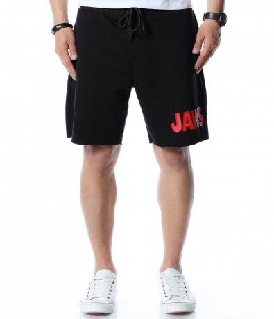 Къси панталони с надпис 12521
