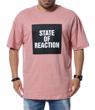 Тениска със щампиран надпис 12654