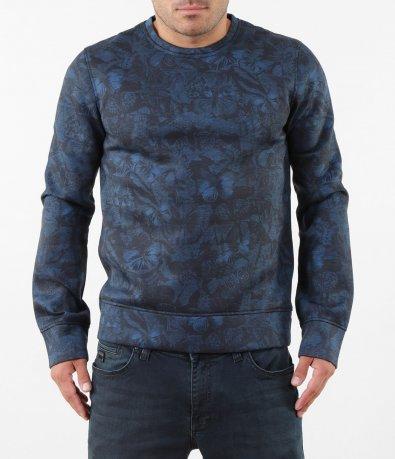 Мъжка блуза с дълъг ръкав 5285