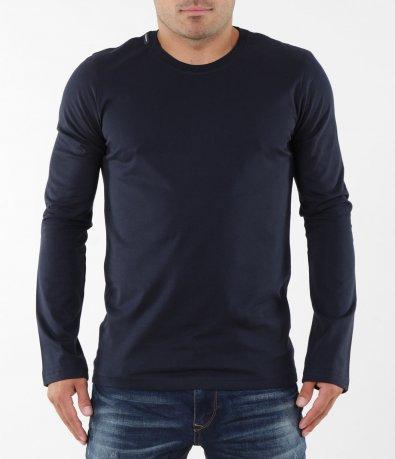 Класическа мъжка блуза 5380