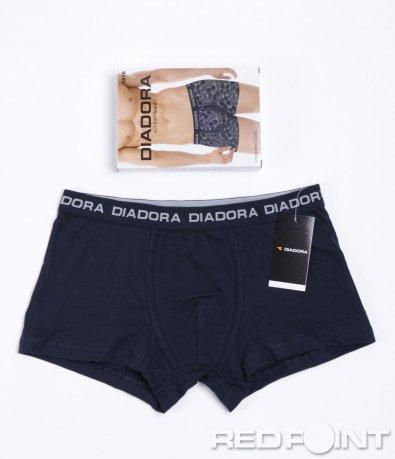 Изчистени боксерки Diadora 5950