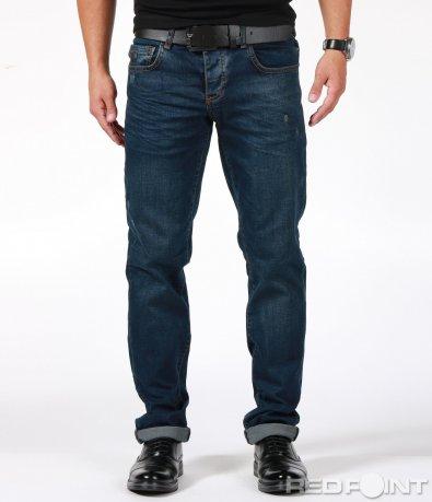 Класни сини дънки с колан 6892