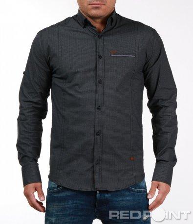 Мъжка slimfit риза 7095