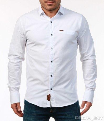 Изчистена бяла риза  7132