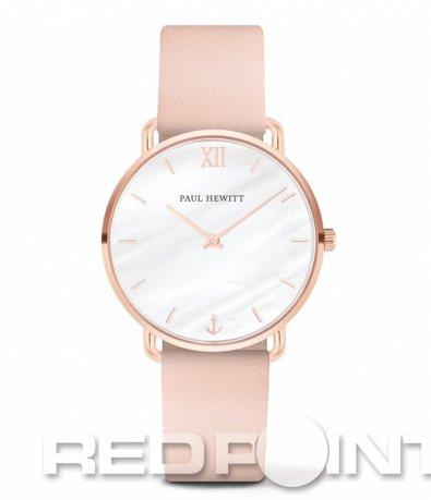 Розов  часовник