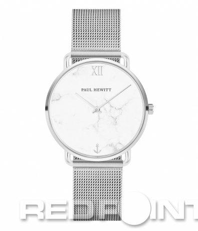 Сив модерен часовник
