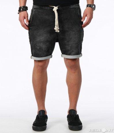 Спортни памучни къси панталони 7559