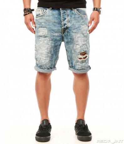 Jeans casual albastru deschis 7854