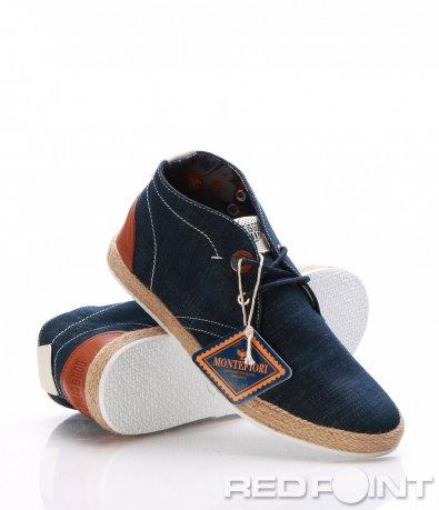 Спортно-елегантни обувки 7943