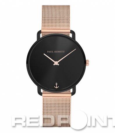 Часовник с черен циферблат